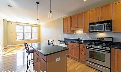 Kitchen, 1800 Wilson Blvd, 1
