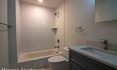 Bathroom, 1413 Germantown Ave, 1