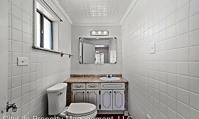 Bathroom, 239 Atlantic Ave, 1