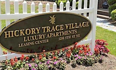 Community Signage, Hickory Trace Village, 2