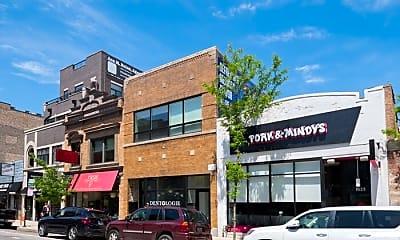 Community Signage, 1625 N Milwaukee Ave, 2