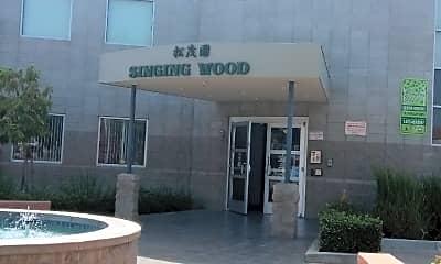 Singing Wood Apartments, 1