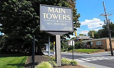 Main Towers, 1