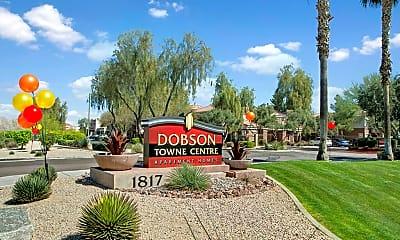 Dobson Towne Centre, 2