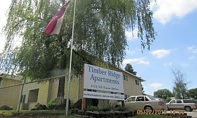 Community Signage, 155 NE Kane Dr, 1