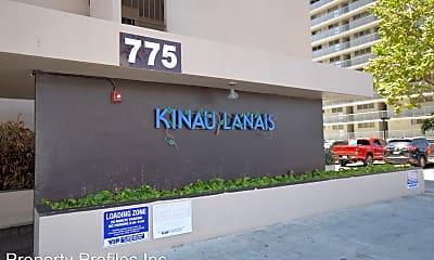 Community Signage, 775 Kinalau Pl, 2