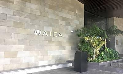 Waiea Luxury Condominium Tower Structured Parking, 1