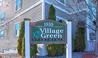 Community Signage, 1535 Main St, 0