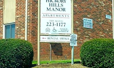 Community Signage, 120 Marlowe Ct, 0