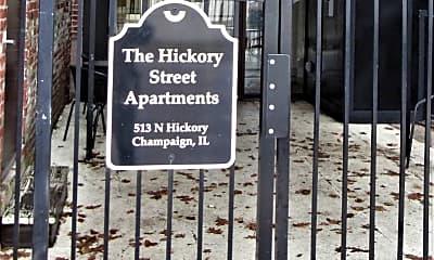 Community Signage, 11 E Columbia Ave, 1
