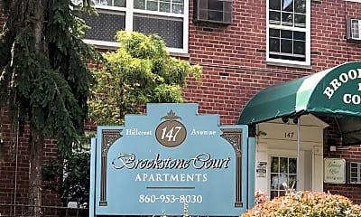 Brookstone Court Apartments, 1