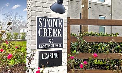 Community Signage, Stone Creek, 2