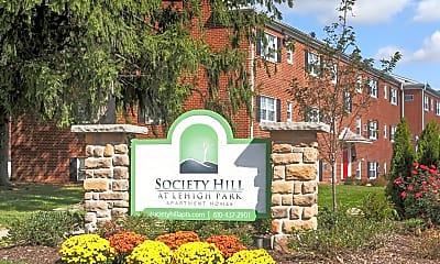 Community Signage, Society Hill at Lehigh Park, 1