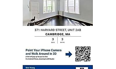 Bathroom, 371 Harvard St, 2