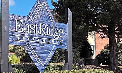 Community Signage, East Ridge, 2