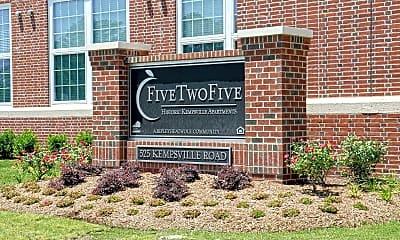Community Signage, 525 Historic Kempsville, 2
