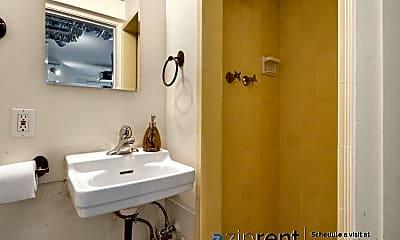 Bathroom, 875 Broadway, 2