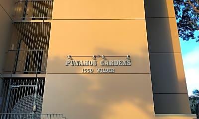 Punahou Gardens Aoao, 1