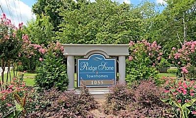 Community Signage, Ridge Stone Townhomes, 2