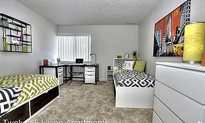 Living Room, 1255 University Ave, 1