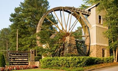 Community Signage, Gables Mill, 0
