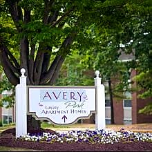 Avery Park for rent in Silver Spring