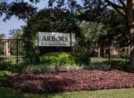 Arbors at Maitland Summit - Orlando