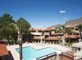 Skyline Gateway - Tucson