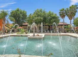 The Retreat At Speedway - Tucson