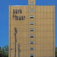 Park Tower Apartments - Cincinnati, OH 45219