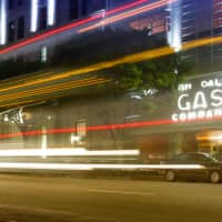 Gas Company Lofts - Los Angeles, CA 90017