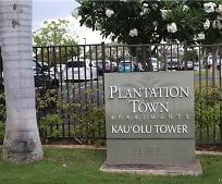 Community Signage, 94-979 Kau'Olu Pl