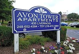Avon Towers, Rochester, MI