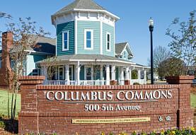 Columbus Commons, Columbus, GA