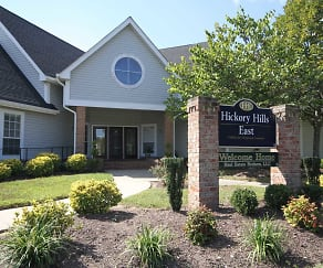 Community Signage, Hickory Hills East
