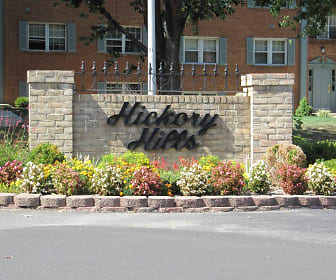 Community Signage, Hickory Hills Condominiums