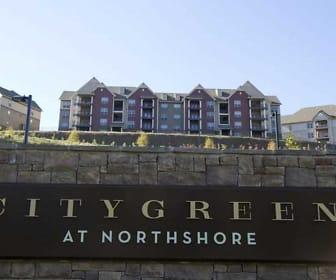 Community Signage, CityGreen at NorthShore