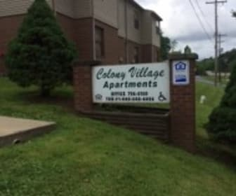 1049 Fairlane Dr, Adams County, OH