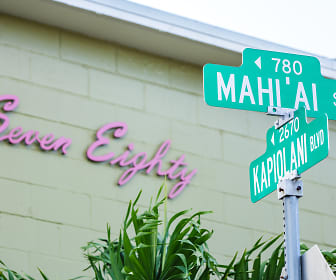 Community Signage, Kapiolani Village Apartment Homes