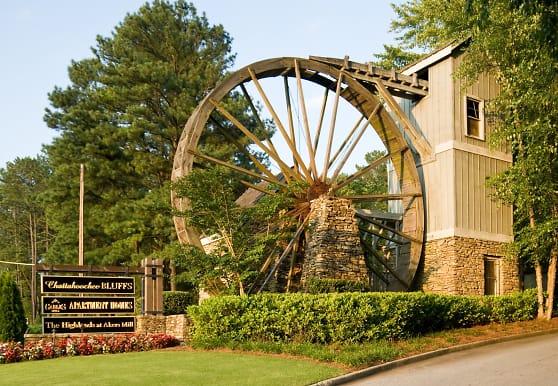 Gables Mill, Atlanta, GA